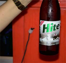 Photo of Hite beer sold in Siem Reap
